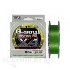 Плетёный шнур YGK G-Soul Upgrade X4 100м, светло-зелёный
