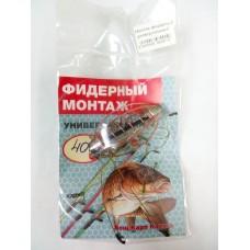 Фидерный монтаж коромысло