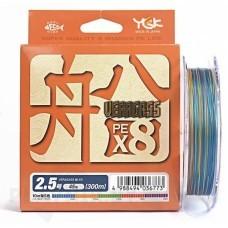 Плетёный шнур YGK Veragass PE Fune X8 150м, мультиколор
