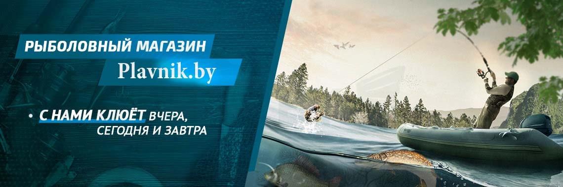 Низкие цены - клёвая рыбалка